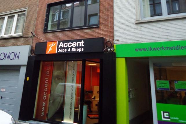 Leuven | Opbrengsteigendom | Te koop | Winkelpand
