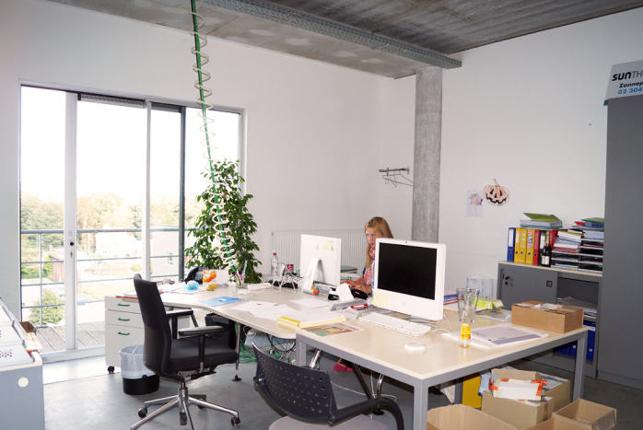 Campus Remy Bedrijvencentrum - kantoren te huur in Leuven